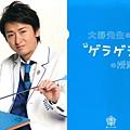 waku waku 2012 folder_ohno