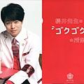 waku waku 2012 folder_sho