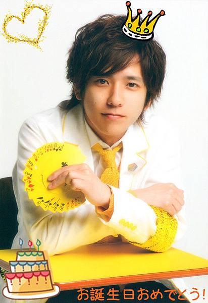 2012 0617 Nino birthday