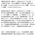 2012 0617 waku waku (6)