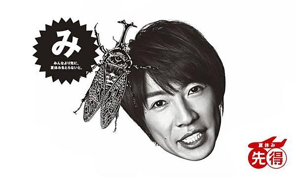 2012 06 natsu yasumi_aiba