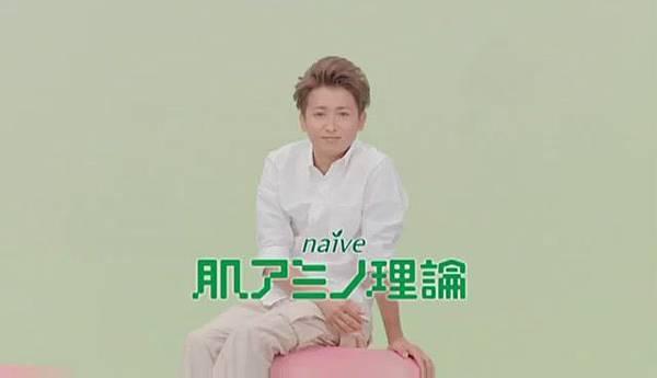 2012 06 CM Naive Hokkaiko (5)