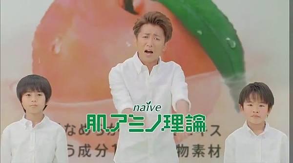 2012 0301 CM Naive (2)
