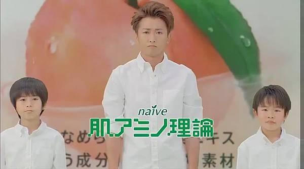 2012 0301 CM Naive (13)