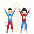 waku waku happiness exercise (3)
