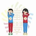 waku waku happiness exercise (11)