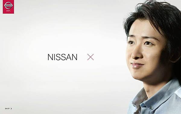 2012 nissan_ohno