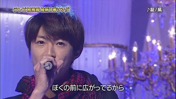 2012 0822 Akashi_031