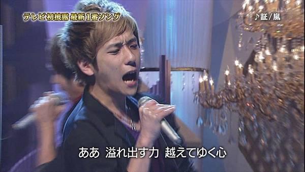 2012 0822 Akashi_034