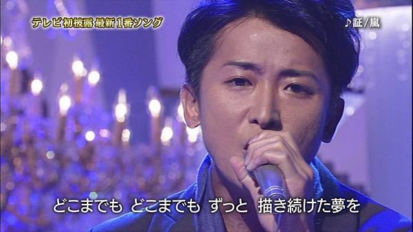 2012 0822 Akashi_032