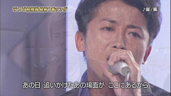 2012 0822 Akashi_037
