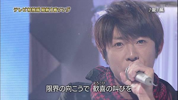 2012 0822 Akashi_035