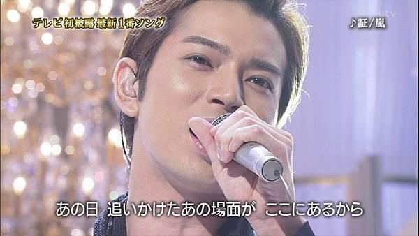 2012 0822 Akashi_039