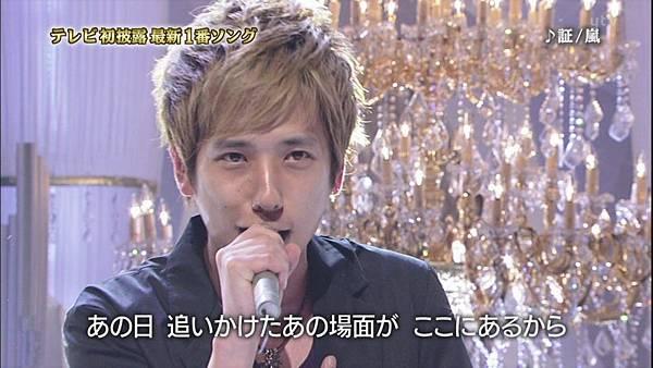 2012 0822 Akashi_038