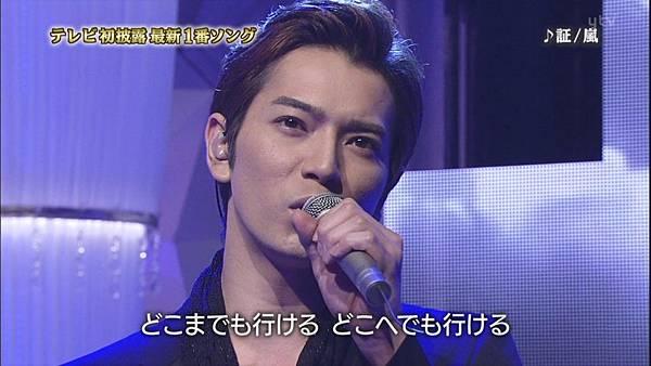 2012 0822 Akashi_006