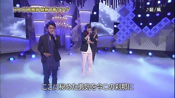 2012 0822 Akashi_007