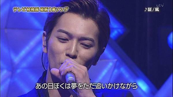 2012 0822 Akashi_003