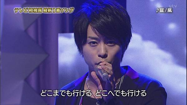 2012 0822 Akashi_005