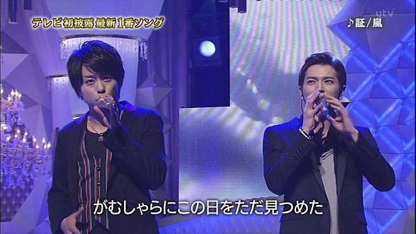 2012 0822 Akashi_004
