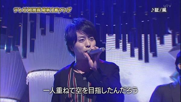 2012 0822 Akashi_011