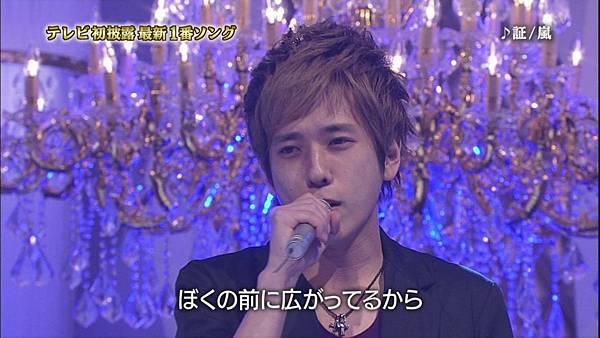 2012 0822 Akashi_008