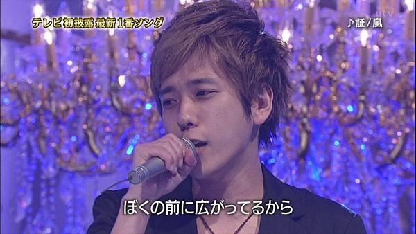 2012 0822 Akashi_009