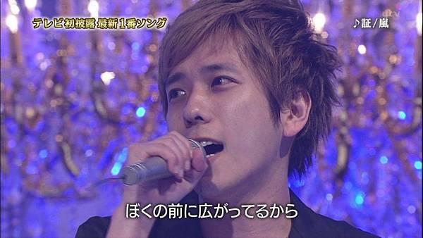 2012 0822 Akashi_010