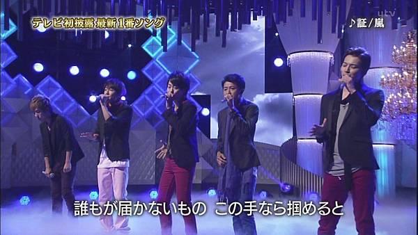 2012 0822 Akashi_012