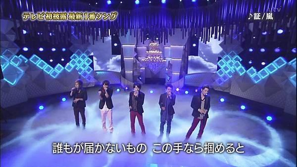 2012 0822 Akashi_013