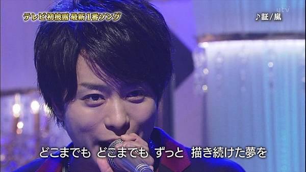 2012 0822 Akashi_014