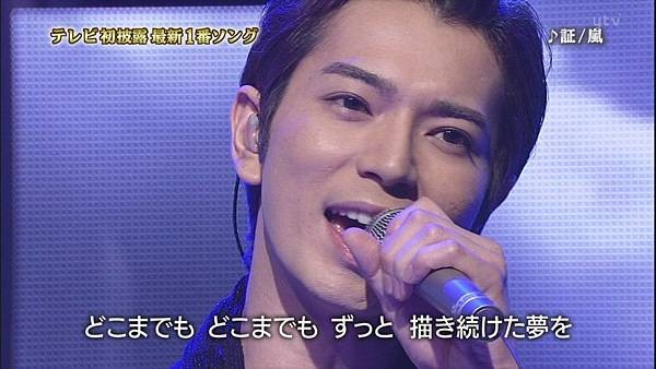 2012 0822 Akashi_015