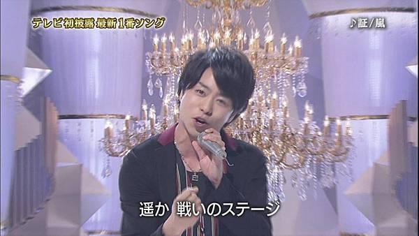 2012 0822 Akashi_018
