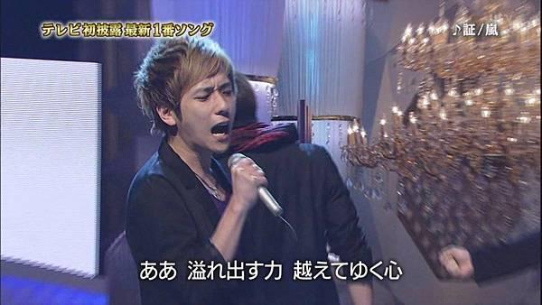 2012 0822 Akashi_016
