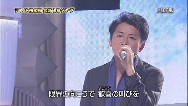 2012 0822 Akashi_020