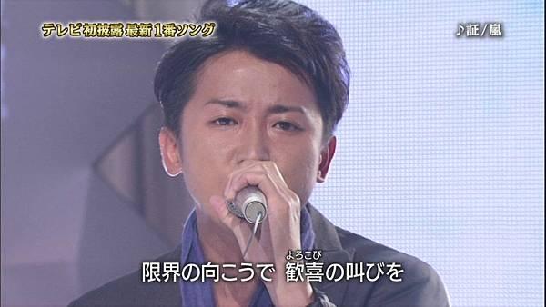 2012 0822 Akashi_021