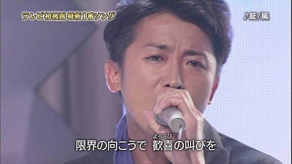 2012 0822 Akashi_022