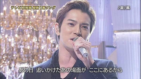 2012 0822 Akashi_024
