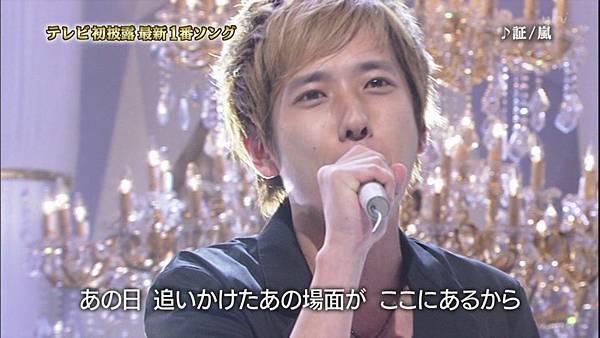2012 0822 Akashi_023