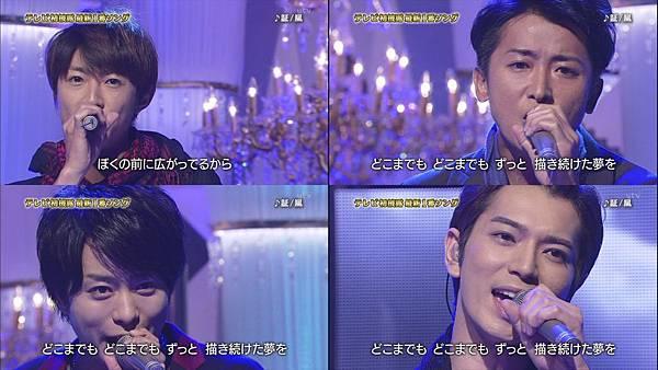 2012 0822 Akashi Live (5)