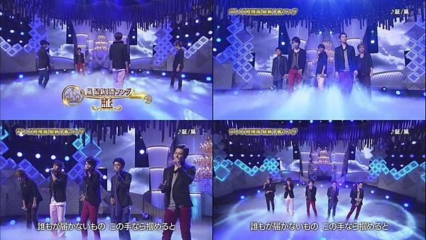 2012 0822 Akashi Live