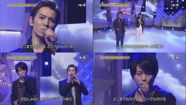 2012 0822 Akashi Live (1)
