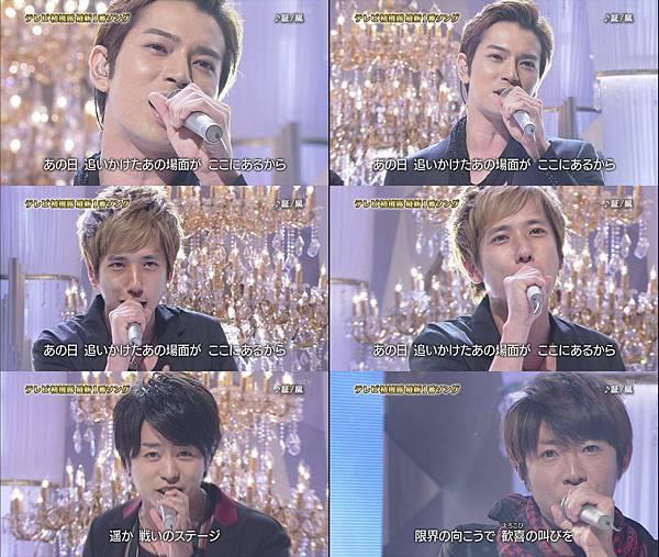 2012 0822 Akashi Live (2)