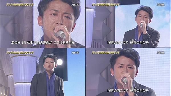 2012 0822 Akashi Live (3)