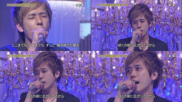2012 0822 Akashi Live (4)
