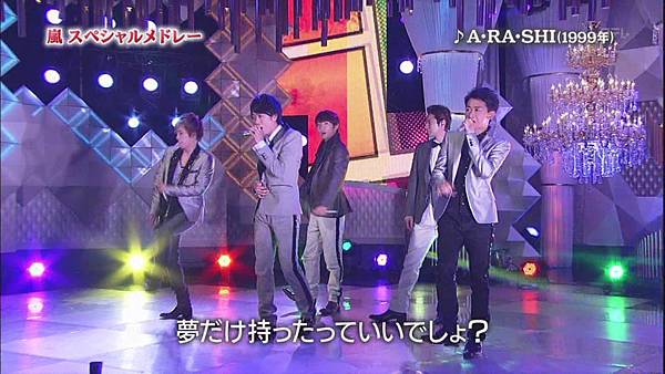 2012 0805 ichiban song show (1)
