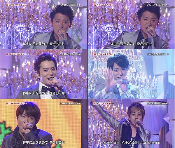 2012 0805 ichiban song show (2)