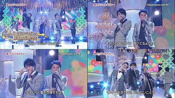 2012 0805 ichiban song show (3)