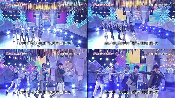 2012 0805 ichiban song show (5)