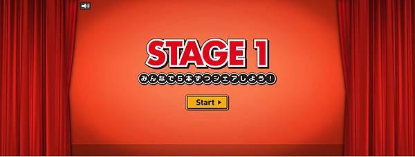 2012_cm_pocky_game3