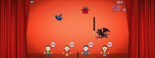 2012_cm_pocky_game4